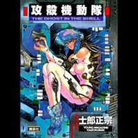 Comics / Manga